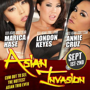 Detail of poster advertising Marica Hase in Asian Invasion at Little Darlings Gentlemens Club.