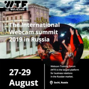 A promo image for the 2019 WTF conference.